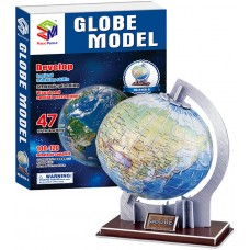 Three-dimensional puzzle globe planet paper assembled children's puzzle diy handmade creative toys