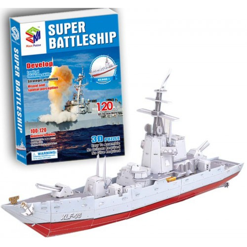 Large puzzle creative three-dimensional puzzle warship assembled paper model Simulation warship boat model children diy toy