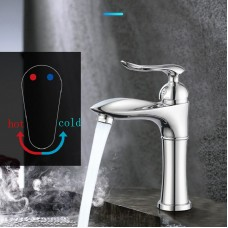 Modern Stylish Copper Basin Faucet - Hot and Cold Switchable